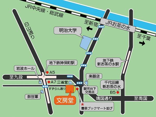 Shiraishikotenmap